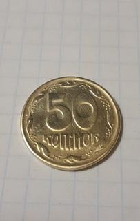 50 копеек 1996 год 1АЕк (Не большой поворот)
