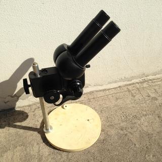 Микроскоп МБС (огмэ-п)