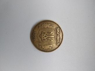 25 коп 1992 5.1ААв
