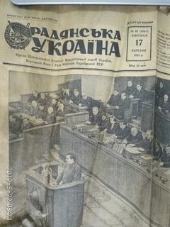 Газеты Радянська Україна