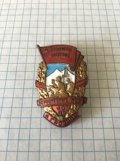 За власть советов Стодневные бои в Грозном 40 лет