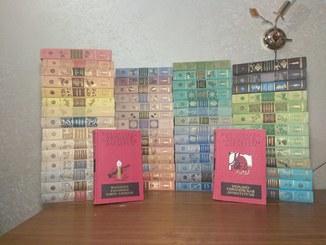 БМЛД. 58 томов. Библиотека мировой литературы для детей.