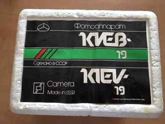 Два Фотоаппарата Киев разной комплектации и состояния