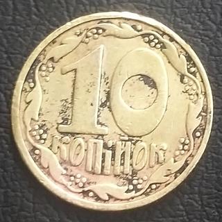 10 коп 2,1 Дак,1992,,