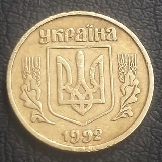 10 коп Крупный гурт, жирный герб,1992,