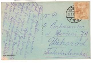 Открытка с Берлина в Ужгород Черкасенко Спиридону 1929 год, Украина