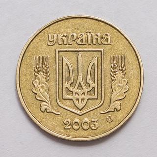 25 копеек 2003г. 1ЕАм