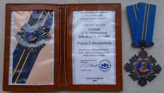 Оксфорд. Сертификат, знак.