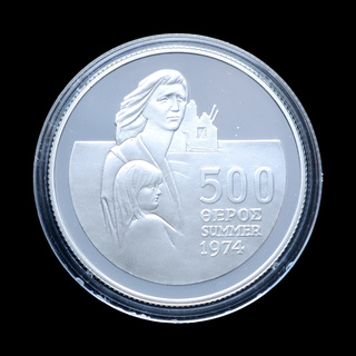 500 Миль 1974 2 года вторжению Турции в Cеверный Кипр, Кипр