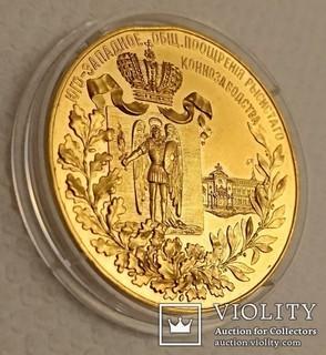 """Золотая медаль 1905 года. На медали есть надписи  """"І. Маршак"""", """"Ф.А.Терещенко"""", """"Киев""""..."""
