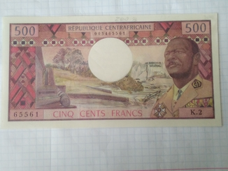 500 франков ЦАР 1974 года. Бокасса