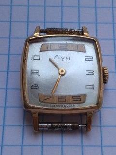 Часы Луч AU позолота на ходу