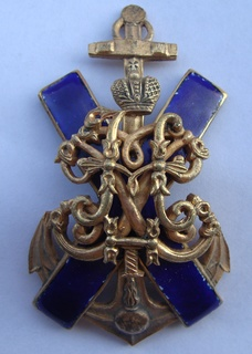 Знак лейб-гвардии Кексгольмского полка копия