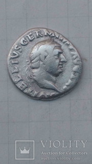 Денарій, Вітеллій, 69 рік.н.е.