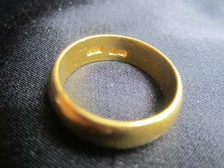 Кольцо обручальное Золото 958 проба 9.6 грамм