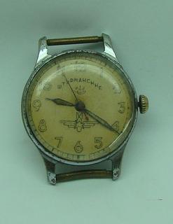 Часы штурманские ссср