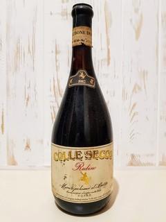 1982 Colle Secco Rubino 14% 0.750Lt.