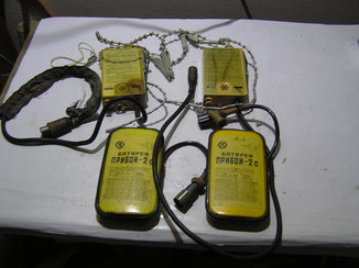 Радиостанции Р 855-УМ , вариант С. 2 штуки.