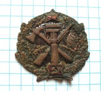 Эмблема пожарно-сторожевой охраны (1936г.)