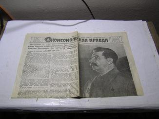 Начало войны. ,,Комсомольская правда,, от 24 июня 1941 года.