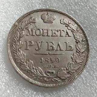 1 рубль 1840 года НГ хвост из 11 перьев