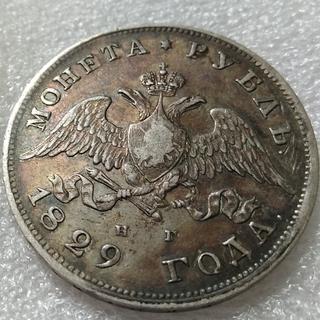 1 рубль 1829 года НГ