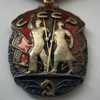 Орден Почета Веточки 1574561