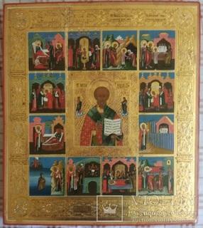 Икона Св. Николая в житии (35 х 31 см)