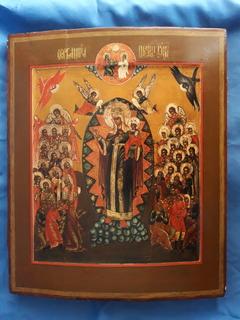 Икона Божья Матерь '' Всех скорбящих радость''