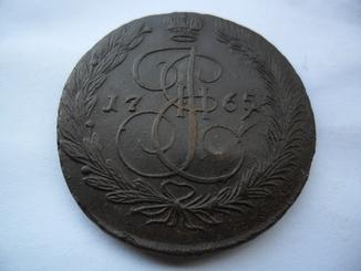 5 копеек 1765 ЕМ № 107