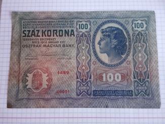 Австро-Венгрия 100 крон 1912 г.