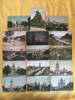 Открытки Киев + бонус