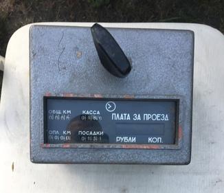 Таксометр 1973 р