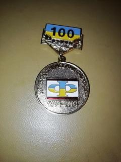АТ''Коростеньский фарфор''  100 лет