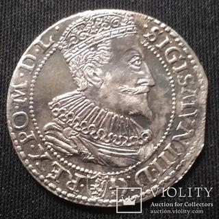 Шестак Ваза 1596 R1