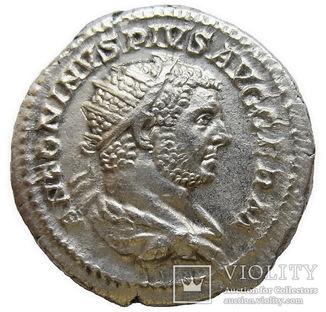 Антониниан Каракалла 197-217 г. н.э.