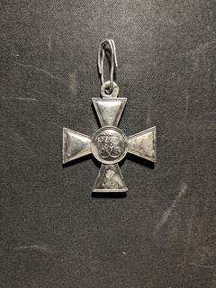 Георгиевский крест частник