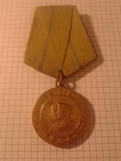 Медаль '' За оборону Севастополя ''