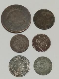 Монеты копанные разных времён.(6 шт.)