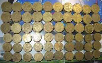 5 коп 300 шт. и 3 коп 300 шт.  1961-1991 год
