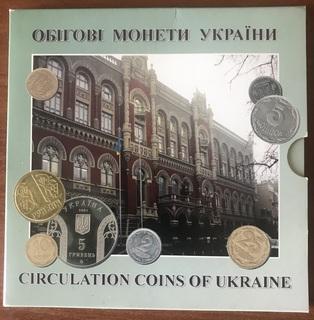 Набор обиходных монет Украины 2001 года