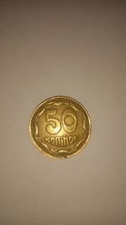 50 копеек 1992 года фальшак