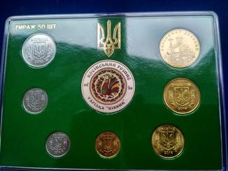 Набор обиходных монет Украины, Тираж 50 шт. В наборе 1 коп 2015 года