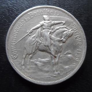 10 эскудо 1928  Португалия серебро битва при Орияке  (,I.8.3)~