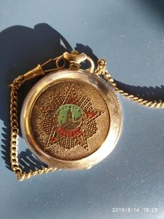 Часы карманные Молния СССР Победа