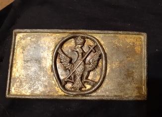 Бляха с гербом Черниговского 29-го пехотного полка