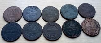 2 копейки 1868, 1870, 1873, 1877, 1889, 1896, 1901, 1903, 1906, 1916