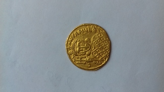 Золотой солид Константина V и Льва IV 4.4