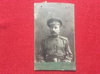 Фото удостоверяющее личность(печать полицейского пристава 1915г)