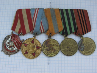 Орден БКЗ № 86707, медали За Будапешт, Кенингсберг, Берлин на одного Лот №1